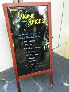 tokyo. shinjuku nine spices